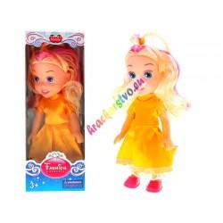 Rozprávková bábika 16 cm, 6 druhov