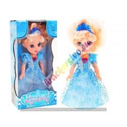 Elsa – interaktívna spievajúca bábika s čarovnými rúčkami