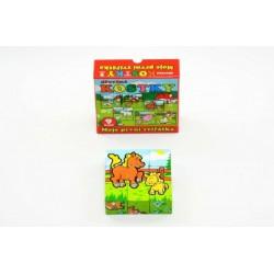 Drevené kocky kubus - Moje prvé zvieratká