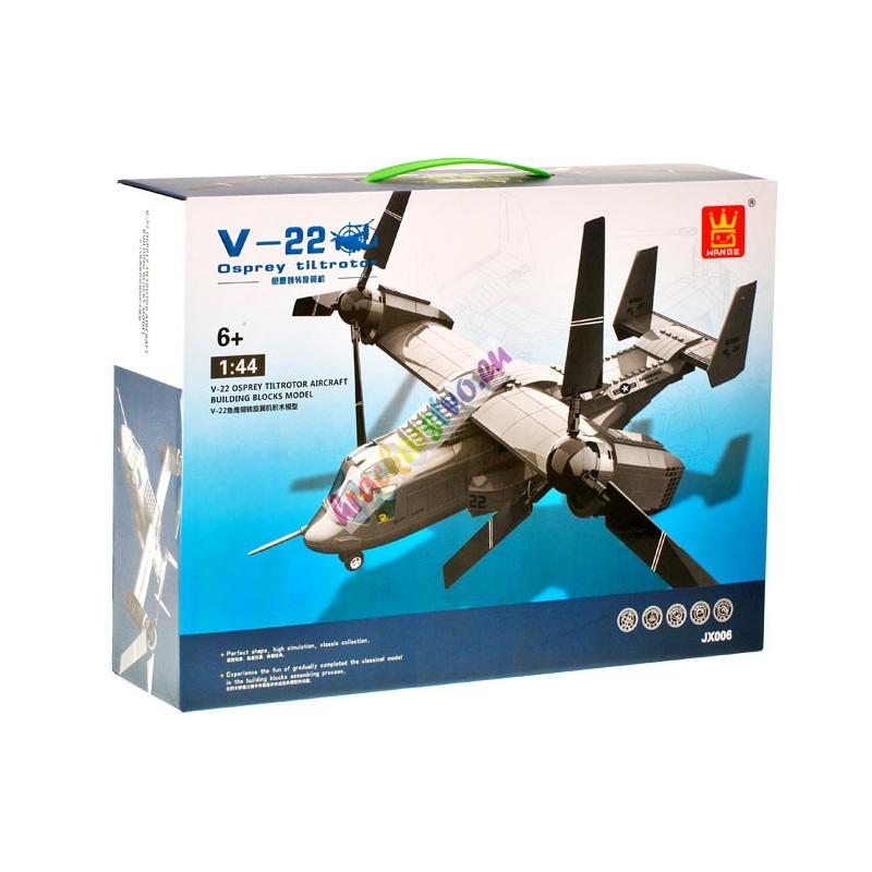 Stavebnica lietadlo V-22 Osprey – konvertoplán