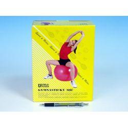 Gymnastická lopta, relaxačná 75cm
