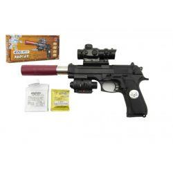 Pištoľ na vodné guličky + náboje