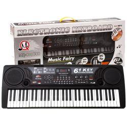 MQ-809 veľké piano, USB